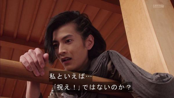 「仮面ライダージオウ」33話感想 (44)