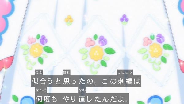 「アイカツフレンズ!」67話感想 (35)