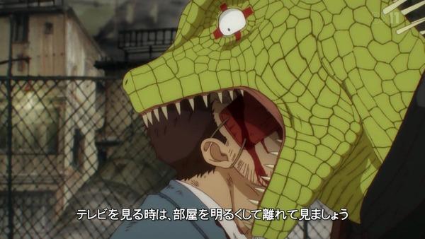 「ドロヘドロ」第1話感想 画像  (1)