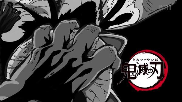 「鬼滅の刃」4話感想  (40)
