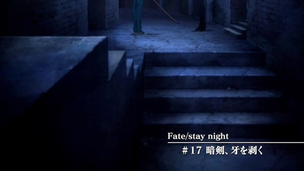 Fatestay night [UBW] (8)
