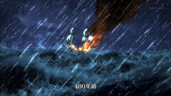 「戦姫絶唱シンフォギアAXZ」4期 2話 (42)