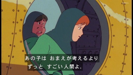 「未来少年コナン」8話感想 (92)