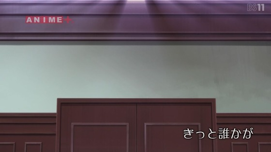 「かげきしょうじょ!!」12話感想 (4)