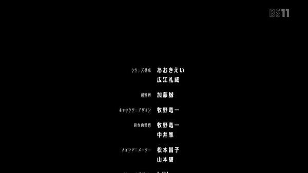 「ReCREATORS(レクリエイターズ)」1話 (59)