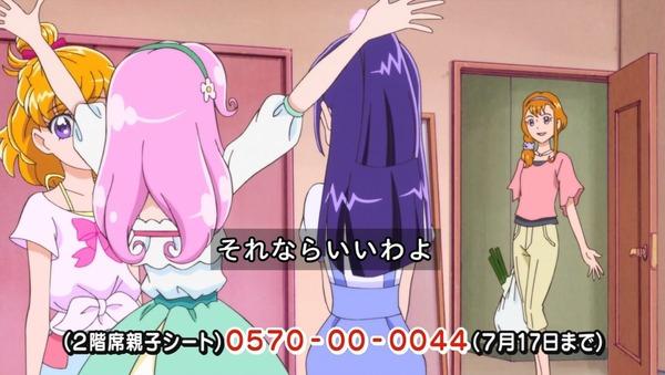 「魔法つかいプリキュア!」第23話 (69)