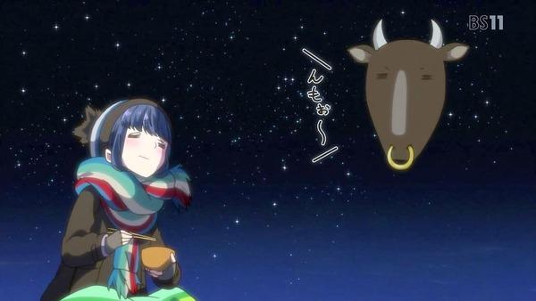 「ゆるキャン△」11話 (54)