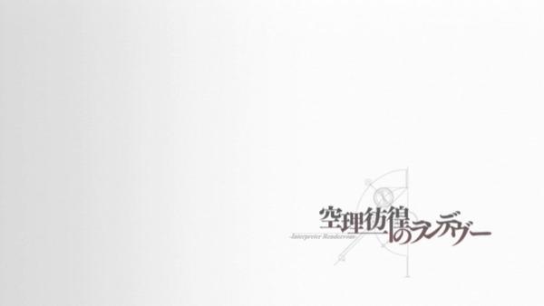STEINS;GATE(シュタインズ・ゲート) (5)