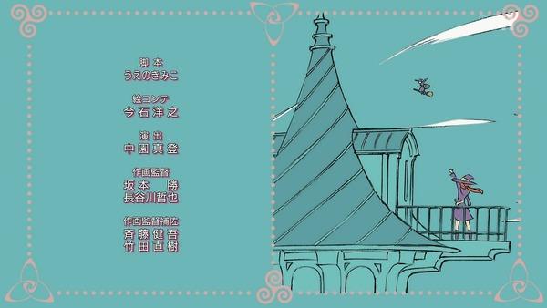 「リトルウィッチアカデミア」8話 (76)