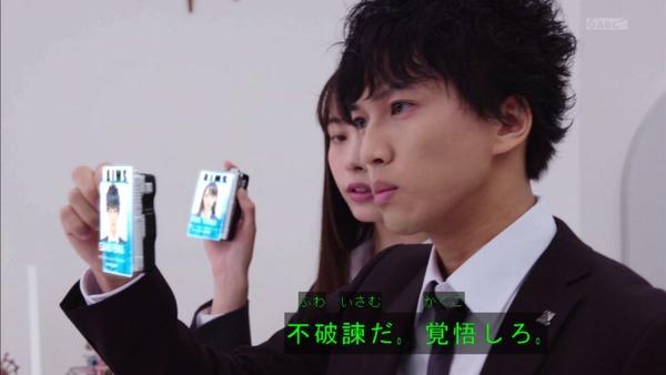 「仮面ライダーゼロワン」第2話感想 (8)