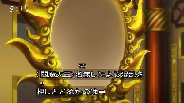 「ゲゲゲの鬼太郎」6期 51話感想 (32)