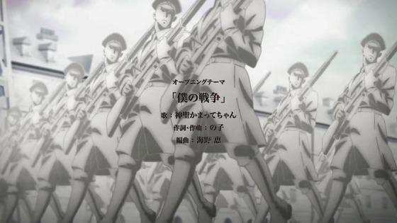 「進撃の巨人 The Final Season」60話(4期 1話)感想 画像 (15)