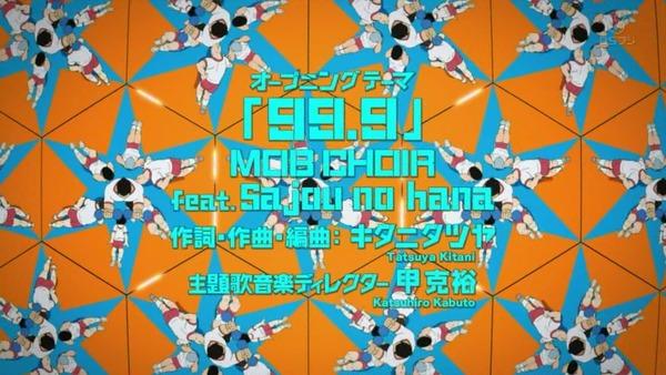「モブサイコ100 Ⅱ」2期 1話感想 (35)