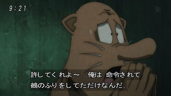 「ゲゲゲの鬼太郎」6期 50話感想 (46)
