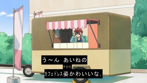 「アイカツフレンズ!」12話感想 (45)
