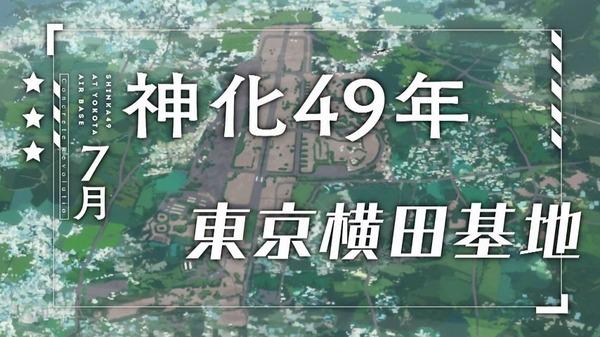 「コンクリート・レボルティオ」20話感想 (2)