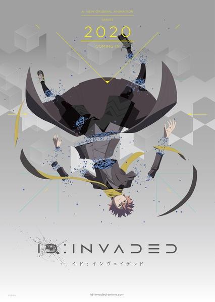 「ID:INVADED イド:インヴェイデッド」