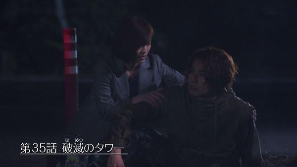 「仮面ライダービルド」35話感想 (3)