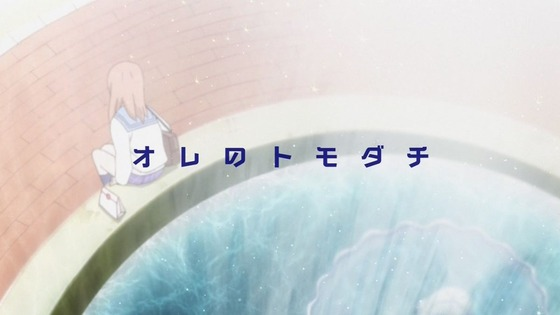 俺物語 (4)