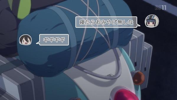 「ゆるキャン△」9話 (9)