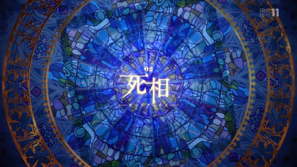 「FateEXTRA Last Encore」2話 (62)