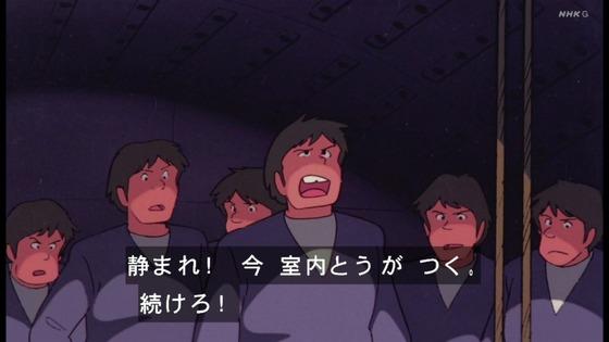「未来少年コナン」第24話感想 画像 (10)