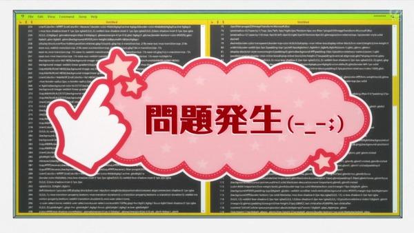 「アイカツオンパレード!」第12話感想 画像 (56)