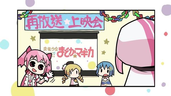「まどか☆マギカ」第1話感想 (126)