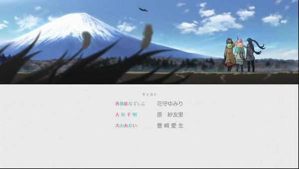 「へやキャン△」2話感想 画像 (34)