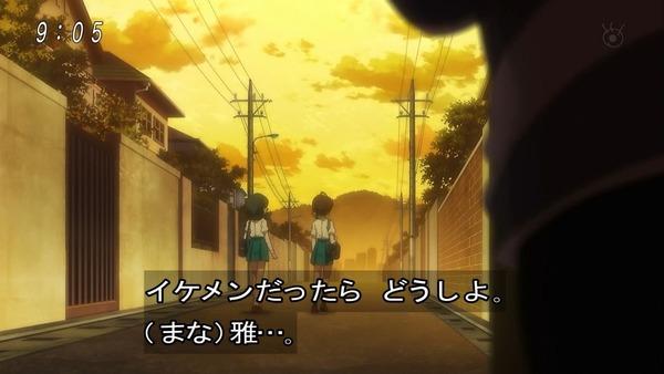 「ゲゲゲの鬼太郎」6期 57話感想 (5)