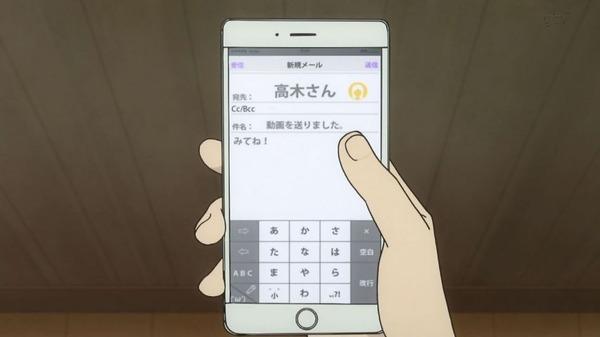 「からかい上手の高木さん」9話 (22)