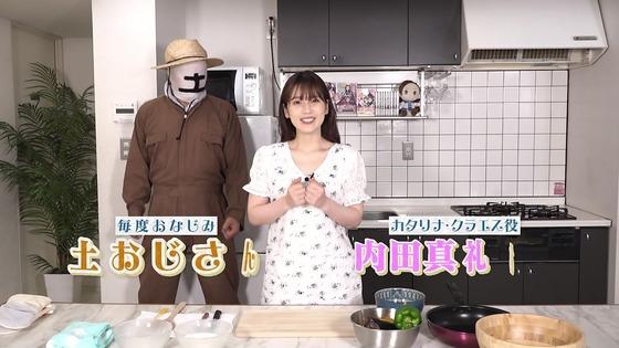 「はめふらX」2期 10話感想 (57)