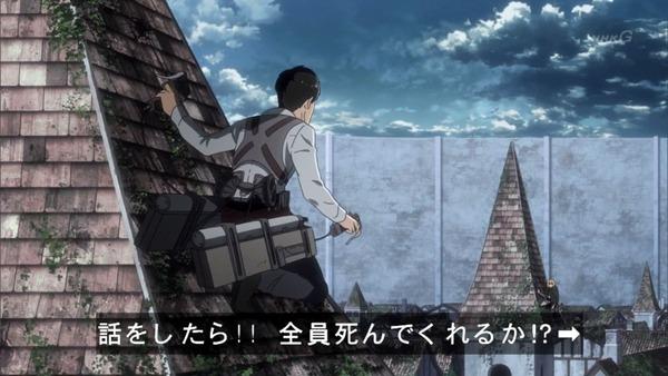 「進撃の巨人」52話感想 (16)