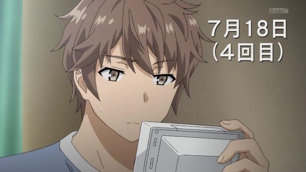 「青春ブタ野郎」6話感想 (67)