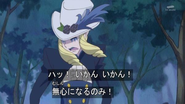 プリンセスプリキュア (30)