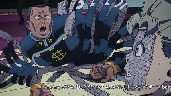 「ジョジョの奇妙な冒険 ダイヤモンドは砕けない」15話 (28)