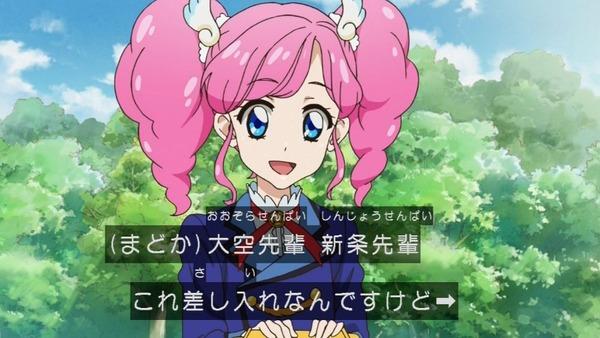 アイカツ!」 (4)