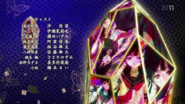 「地獄少女 宵伽」4期 12話(3期 三鼎 9話) (57)