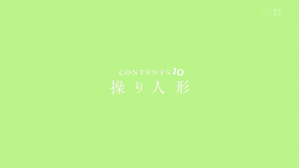 「あそびあそばせ」3話感想 (28)