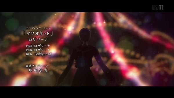 「からくりサーカス」1話感想 (70)