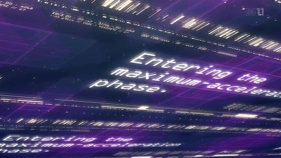 「SAO アリシゼーション」3期 第20話感想 (74)