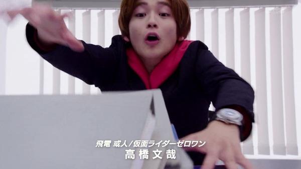 「仮面ライダーゼロワン」第3話感想 (9)