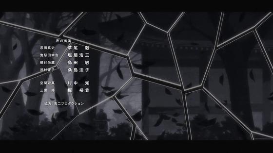 「ワールドトリガー」2期 4話感想 (220)