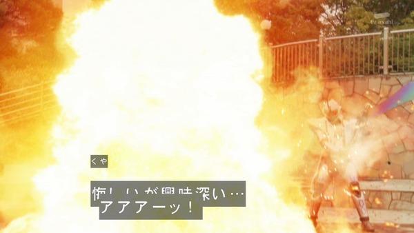 「仮面ライダーゴースト」39話 (33)