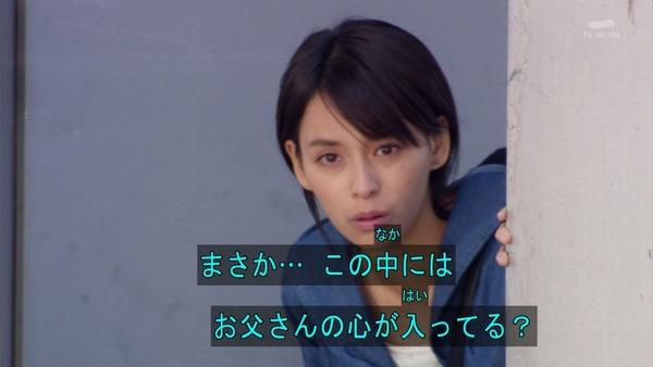 「仮面ライダーゴースト」40話 (19)