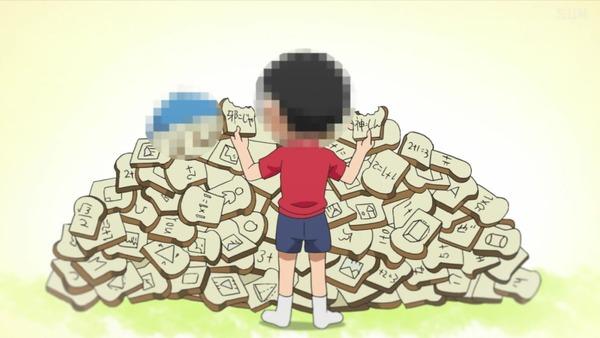 「邪神ちゃんドロップキック'」2期 第5話感想 画像  (17)