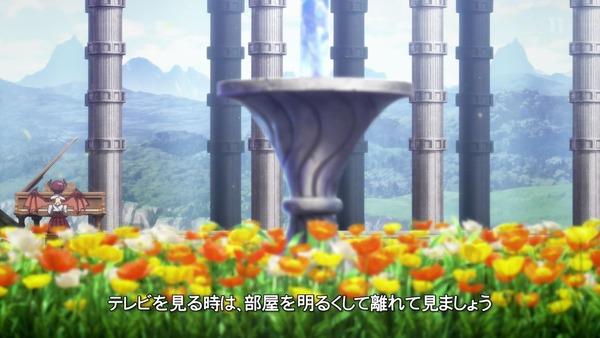 「マナリアフレンズ」4話感想 (1)