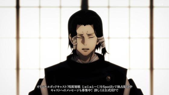 「呪術廻戦」18話感想(実況まとめ) (52)