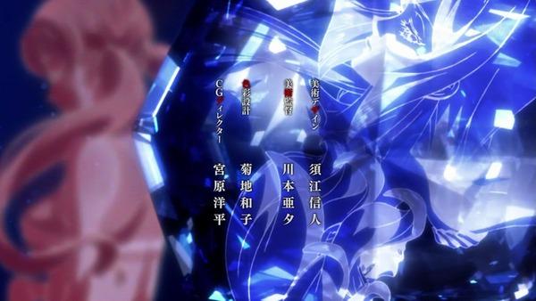 「機動戦士ガンダム 鉄血のオルフェンズ」 (10)