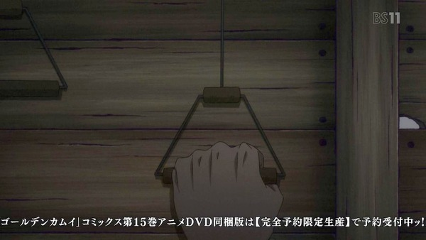 「ゴールデンカムイ」11話感想 (80)
